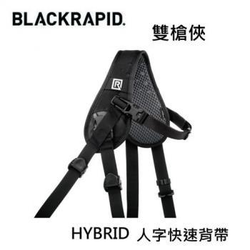 美國BLACKRAPID HYBRID 快槍俠 混搭風 雙槍人字快速背帶 混搭雙肩與單肩使用(BT透氣精品系列) ~開年公司貨(相機背帶 減壓背帶)