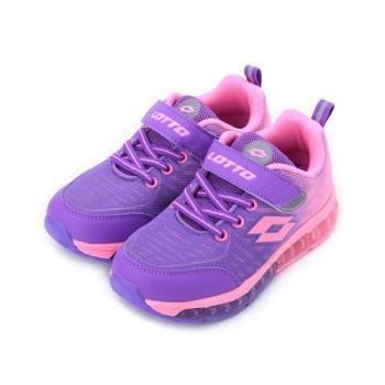 LOTTO 避震跑鞋 桃紫 LT8AKR6527 大童鞋 鞋全家福