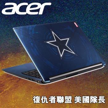 Acer宏碁Aspire 6美國隊長 獨顯效能筆電 A615-51G-55QG 15.6FHD/i5-8250U/4G/1T/NV MX150