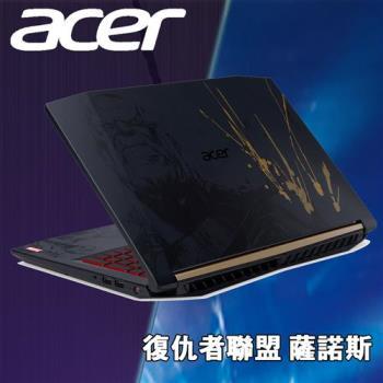 Acer宏碁Nitro 5薩諾斯 電競筆電 AN515-51-54EL 15.6FHD/i5-7300HQ/16G/1T+128GB SSD/NV GTX1050