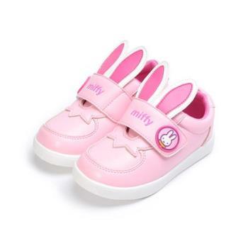 MIFFY 兔耳休閒鞋 粉 中小童鞋 鞋全家福