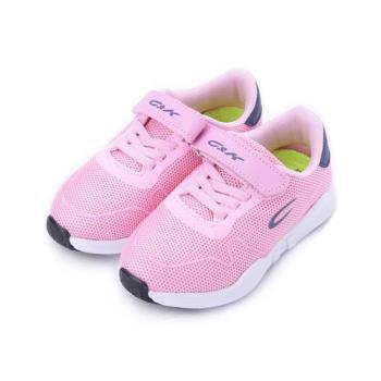 GIOVANNI VALENTINO 輕量網布運動鞋 粉 中小童鞋 鞋全家福
