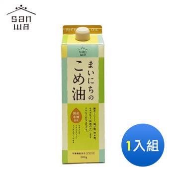 日本三和 百分百玄米胚芽油1000ml x1入