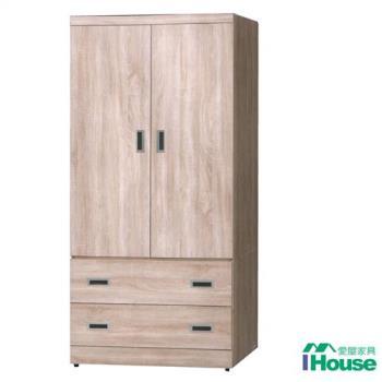 IHouse - 梧桐浮雕雙門二抽衣櫃-3x6尺