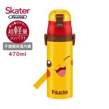 Skater不鏽鋼直飲保溫水壺(470ml)皮卡丘FACE