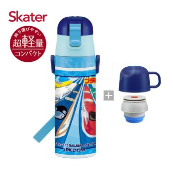 Skater不鏽鋼保溫水壺(2WAY)鐵道王國