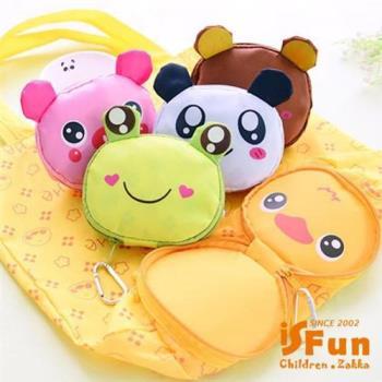 iSFun 大眼動物 環保可掛輕便購物袋