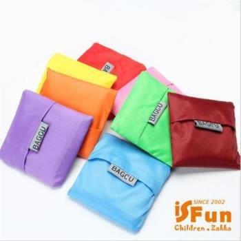 iSFun 環保摺疊 防水素面輕便購物袋 超值2入
