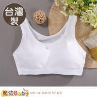 青少女胸衣(2件一組) 台灣製涼感舒適內衣 魔法Baby~k50678