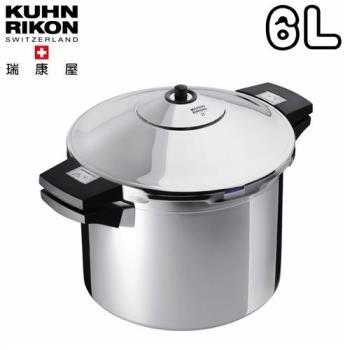 KUHN RIKON瑞士 INOX系列壓力鍋6公升