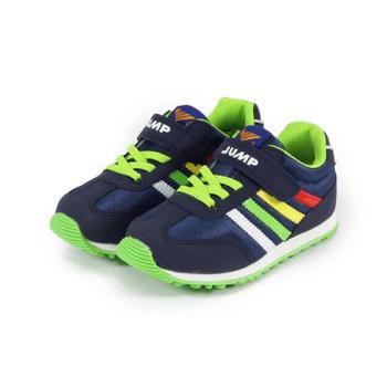 JUMP 300兒童慢跑鞋 深藍 大童鞋 鞋全家福