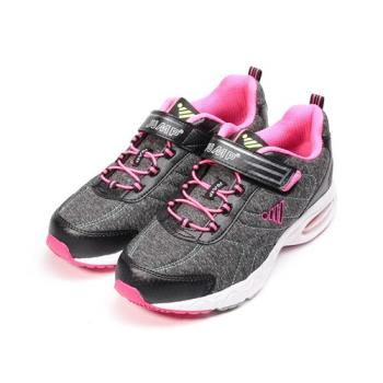 JUMP 5020 氣墊運動鞋 灰桃 JP5020 大童鞋 鞋全家福