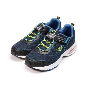 JUMP 5029 氣墊運動鞋 深藍 JP5029 大童鞋 鞋全家福