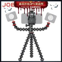 JOBY手機直播攝影組(JB41) GorillaPod Mobile RIG
