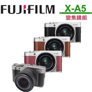 FUJIFILM X-A5 XC15-45mm 變焦鏡組 (公司貨)