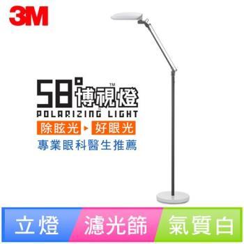 3M 58度博視燈立燈-氣質白(DL6600)-加贈3M清潔福袋