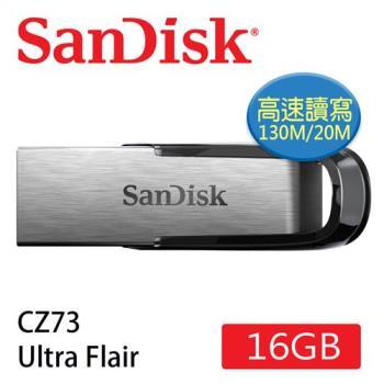 SanDisk CZ73 Ultra Flair USB3.0隨身碟 16G [公司貨]
