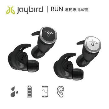 Jaybird RUN 真無線運動藍牙耳機-時尚黑.奢華白
