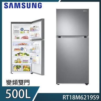 SAMSUNG三星500L雙循環雙門冰箱RT18M6219S9