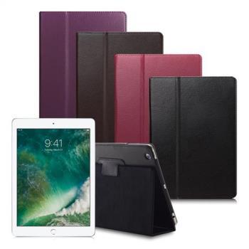 Apple 蘋果 iPad 2/iPad 3/iPad 4 經典閃耀可翻頁式保護皮套