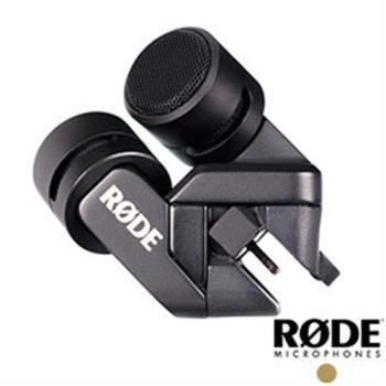 【RODE】I-XY 立體聲麥克風 for Lightning iphone/ipad