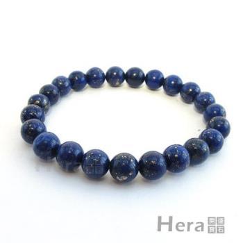 【Hera】頂級阿富汗青金石手鍊(手鍊/手珠/8mm)