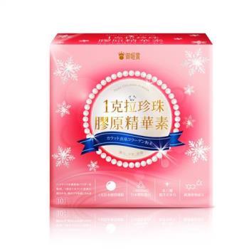 【御姬賞】 1克拉珍珠膠原精華素 10包/盒