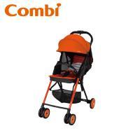 日本Combi F2 plus AF 嬰兒手推車