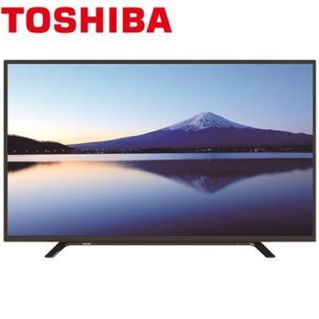 TOSHIBA東芝43吋Full HDLED控光護眼液晶顯示器+視訊盒43L2680T