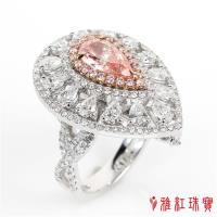 雅紅珠寶 GIA-1.20ct-Fancy Pink-Brown-VS2-粉棕彩鑽戒指項鍊二用