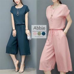 【Abbie】圓領短袖上衣+抽繩鬆緊七分寬褲套裝