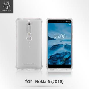 Metal Slim Nokia 6 (2018) 透明TPU空壓殼 防摔 軟殼 手機保護殼