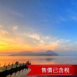 清艙-北海道函館纜車夜景.洞爺湖散策.湯之川溫泉5日(含稅.5/4出發)旅遊