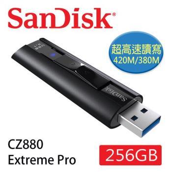 SanDisk CZ880 Extreme Pro USB 3.1 固態隨身碟 256G [公司貨]