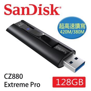 SanDisk CZ880 Extreme Pro USB 3.1 固態隨身碟 128G [公司貨]