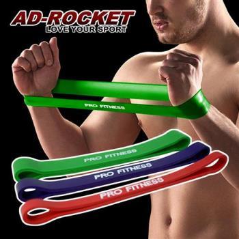 (超值組合)AD-ROCKET PRO FITNESS 橡膠彈力帶(紅色+紫色+綠色)/拉力繩/阻力帶