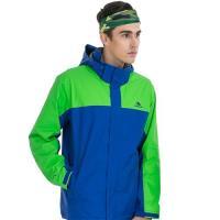 【聖伯納St. Bonalt】單層防風防水外套7183(防寒外套 保暖 登山 戶外 露營 連帽 風衣外套)