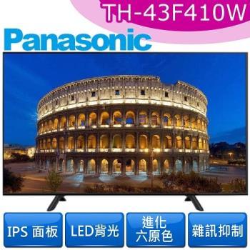 Panasonic國際牌43吋液晶電視/顯示器TH-43F410W附視訊盒含標準安裝