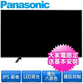 Panasonic國際牌32吋液晶顯示器TH-32F410W附視訊盒含運無安裝