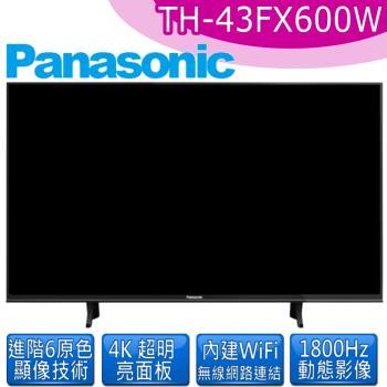 Panasonic國際牌43吋4K液晶顯示器TH-43FX600W附視訊盒