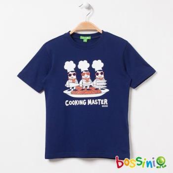 bossini男童-印花短袖T恤02海藍