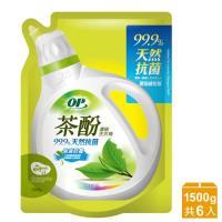 OP 洗衣精 茶酚天然抗菌濃縮洗衣精-除臭防霉補充包(1500mlx6入)