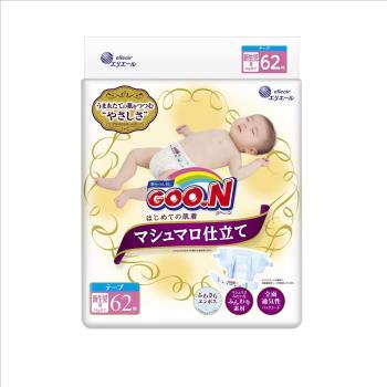 GOO.N 日本大王尿布 頂級珍珠棉柔黏貼型NB(62x3包/箱)