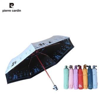 皮爾卡登 心心相印輕量自動傘