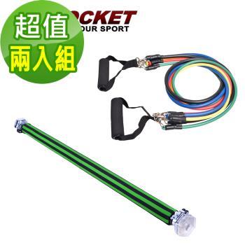 (超值組合)AD-ROCKET 特殊鎖扣門上單槓/單槓/引體向上(加長型)+可拆卸肌力訓練拉力繩/彈力繩