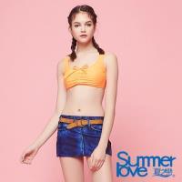 SUMMERLOVE夏之戀 大女短版三件式泳衣S18707