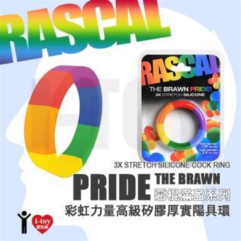 美國 RASCAL 惡棍滿盈系列 彩虹力量高級矽膠厚實陽具環 The Brawn PRIDE Cock Ring