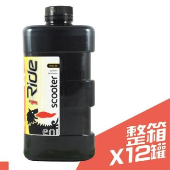 AGIP eni i-Ride Scooter 4T 10W40 合成機油 1L*12入