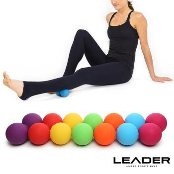 Leader X 穴位紓壓花生按摩球 筋膜球 顏色隨機
