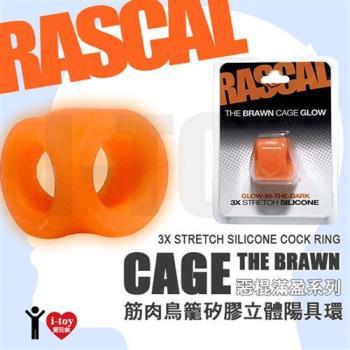 ~夜光橘~ 美國 RASCAL 惡棍滿盈系列 筋肉鳥籠矽膠立體陽具環 The Brawn Cage Cock Ring